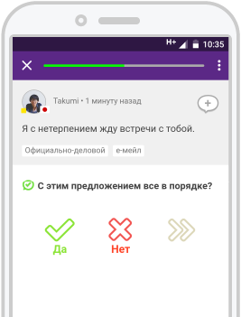 Ask screen